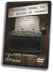 Biblical Terms for the Exiles of Israel - DVD