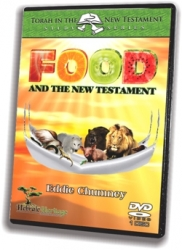 Food and the New Testament - DVD
