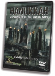 Hanukkah: A Prophecy of the End of Days - DVD