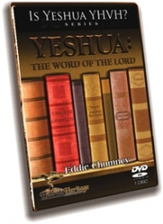 Yeshua: The Word of the Lord - DVD