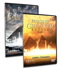 Principles of the Greater Exodus - DVD1 and DVD2