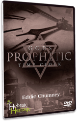 God's Prophetic Time Clock - DVD