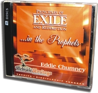 Principles of Exile and Redemption in the Prophets