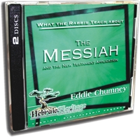 What the Rabbis Teach About the Messiah - CD