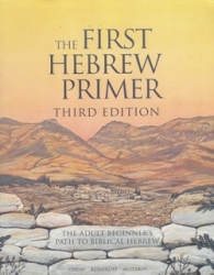 First Hebrew Primer (3rd Edition)