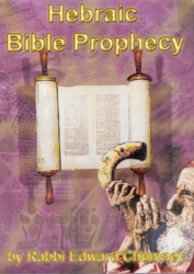 Hebraic Bible Prophecy