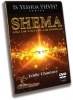 Shema and the Unity of the Godhead - DVD