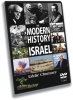 The Modern History of Israel - DVD